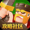部落冲突掌游宝 V1.2.8 安卓版