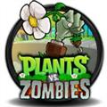 植物大战僵尸steam汉化补丁 V1.0 绿色免费版