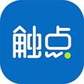 触点生活APP|触点生活 V5.4.6.668 安卓版 下载