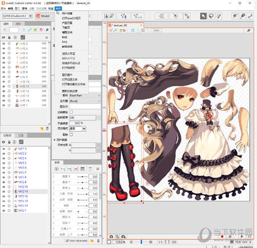 Live2D Cubism Editor4.0
