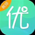 优播课师 V2.8.5 安卓版