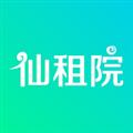 仙租院 V2.0.0 安卓版