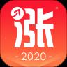涨乐财富通 V7.0.7 iPhone版
