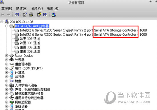 安兔兔SSD测试