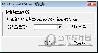 MS-Format Fslove
