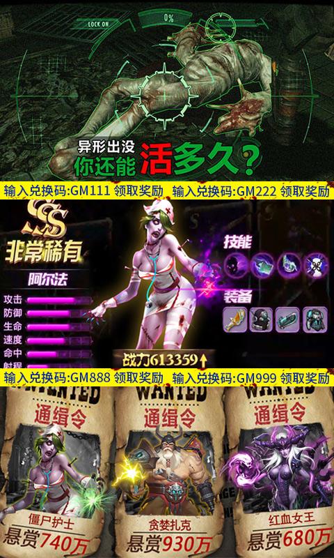 王者英雄之枪战传奇满V版 V1.0 安卓版截图2