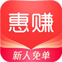 惠赚优品 V1.1.5 iPhone版