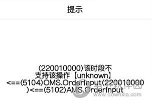 通达信炒股软件手机版下载