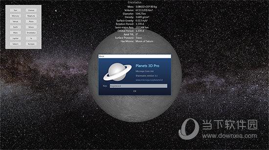 Planets 3D Pro