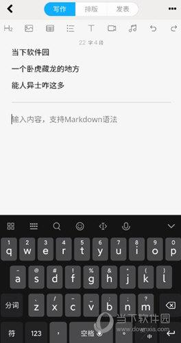 秒书手机版官方下载
