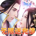仙宫战纪BT版 V1.0.1 苹果版