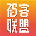 码客联盟 V3.1.1 安卓版