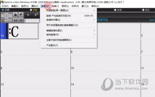 Band in a box2020中文破解版