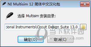 Multisim13汉化包下载