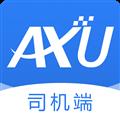 安迅物流司机端 V1.0.8 安卓版
