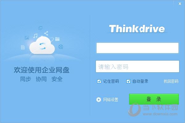 Thinkdrive