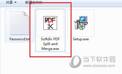 Softdiv PDF Split and Merge