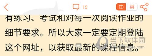 爱洋葱阅读中文