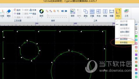 CypCut激光切割系统破解版