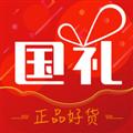 国礼商城 V1.0.8 安卓版