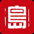 墨客岛 V3.2.5 安卓版
