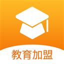 教育加盟宝APP|教育加盟宝 V1.2.0 安卓版 下载