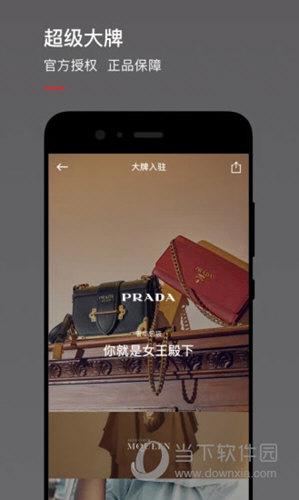 魅力惠app