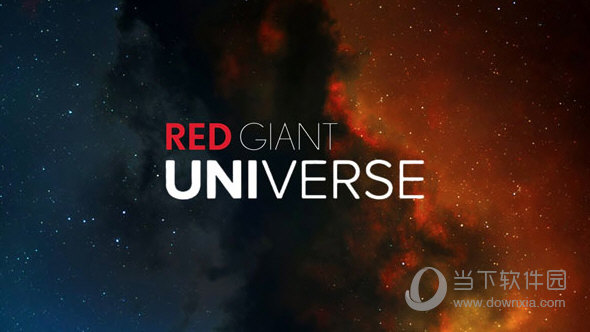 Red Giant Universe破解版