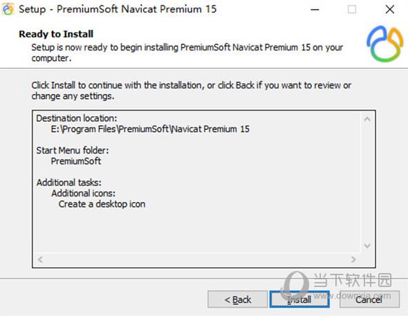 Navicat Premium15中文破解版