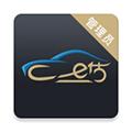 车e估管理版 V1.2.1 安卓版