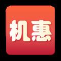 机惠加油站 V1.0.4 安卓版