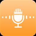 录音全能王专业版 V1.1.5 安卓版
