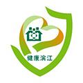 健康滨江 V3.0 安卓版