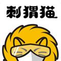 刺猬猫阅读APP V2.5.016 官方安卓版