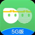 悟空分身5G版 V1.0.9 安卓版