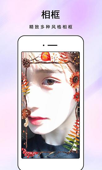 化妆镜子 V1.0.5 安卓版截图4