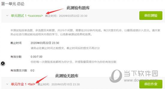 中国大学慕课答题脚本