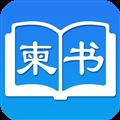 柬书 V1.1 安卓版