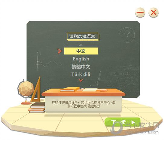 101教育PPT精简版