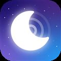 晚安助眠 V1.0.2.1 安卓版