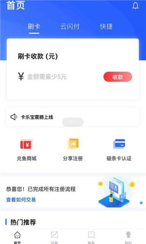 卡乐宝 V1.1.6 安卓版截图4