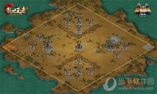 乱世王者游戏截图1