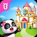 奇妙梦幻城堡游戏 V9.46.00.00 安卓版
