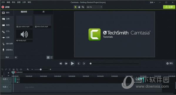 Camtasia Studio7绿色汉化版