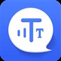 语音转文字专家 V1.0.0 安卓版