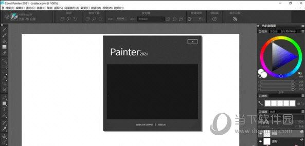Painter2021破解版