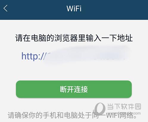 磨题帮wifi导入