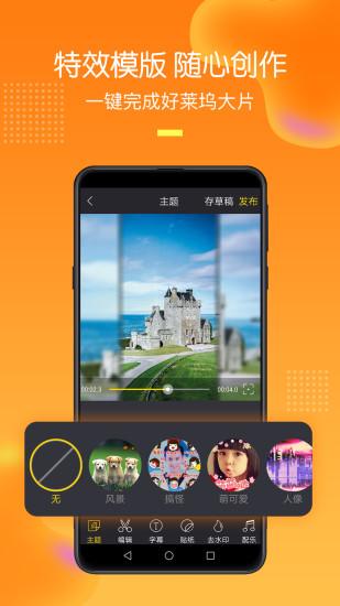 手机录屏助手 V2.2.2 安卓版截图4