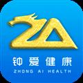 钟爱健康 V1.2.3 安卓版