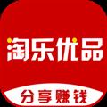 淘乐优品APP|淘乐优品 V0.0.4 安卓版 下载